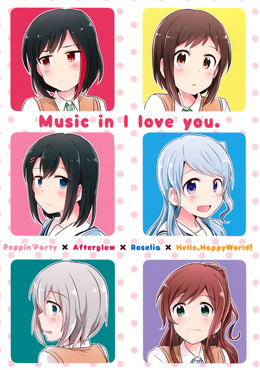 Music in I love you